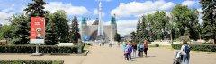 Ausstellung der Errungenschaften der Volkswirtschaft, Moskau